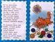 100 маленьких стихов для маленьких